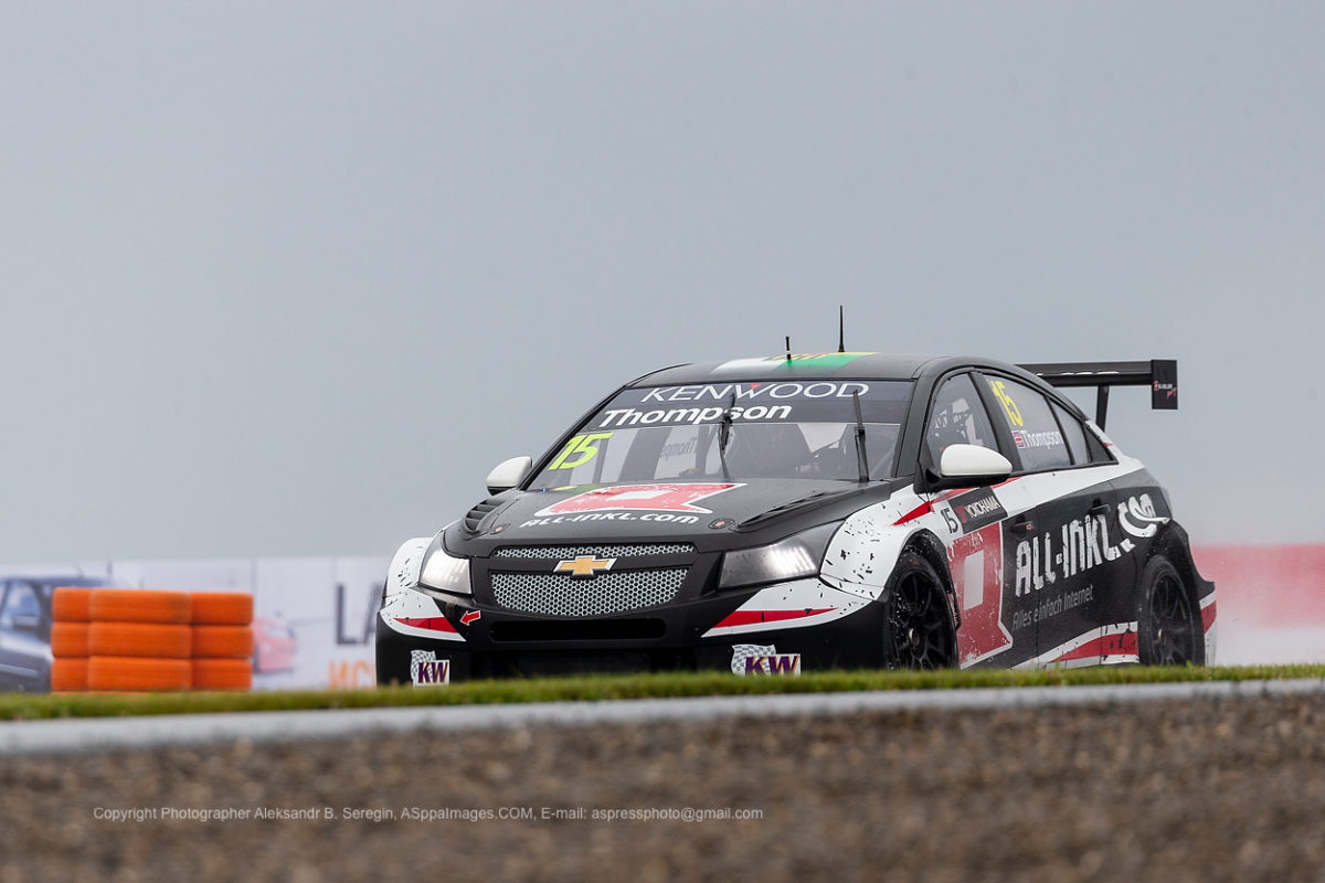 ALL-INKL.COM Münnich Motorsport in the 2016 WTCC