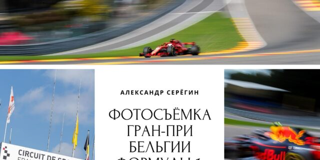 asppaimages.com gp2k18 by .