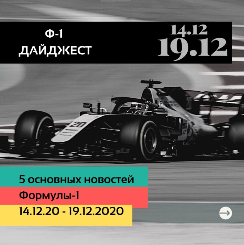 f1.didg1.20 by .